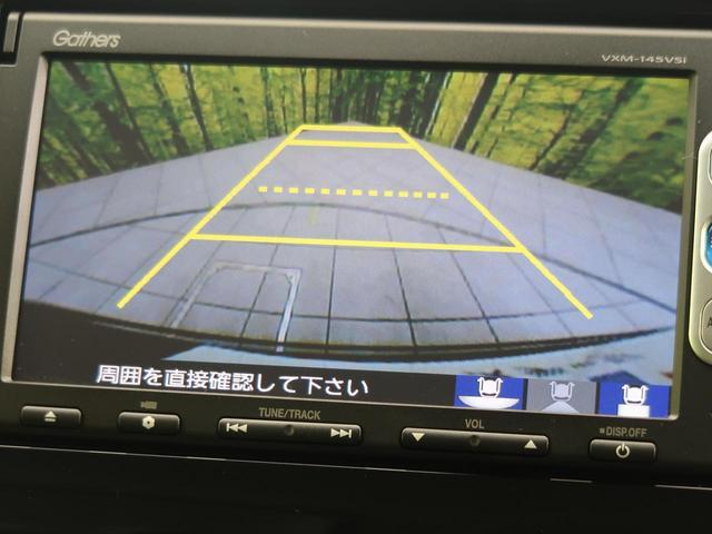G・ターボパッケージ 禁煙 純正ナビ CTBA HID ターボ クルコン オートライト ETC Bカメラ オートAC(5枚目)