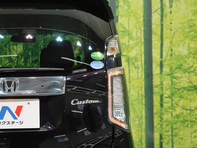 G・ターボパッケージ 禁煙 純正ナビ CTBA HID ターボ クルコン オートライト ETC Bカメラ オートAC(29枚目)