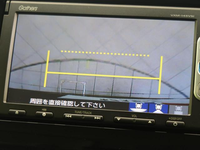 G・ターボパッケージ 禁煙 純正ナビ CTBA HID ターボ クルコン オートライト ETC Bカメラ オートAC(43枚目)