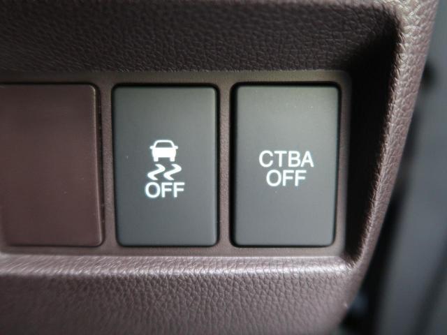 G・ターボパッケージ 禁煙 純正ナビ CTBA HID ターボ クルコン オートライト ETC Bカメラ オートAC(54枚目)