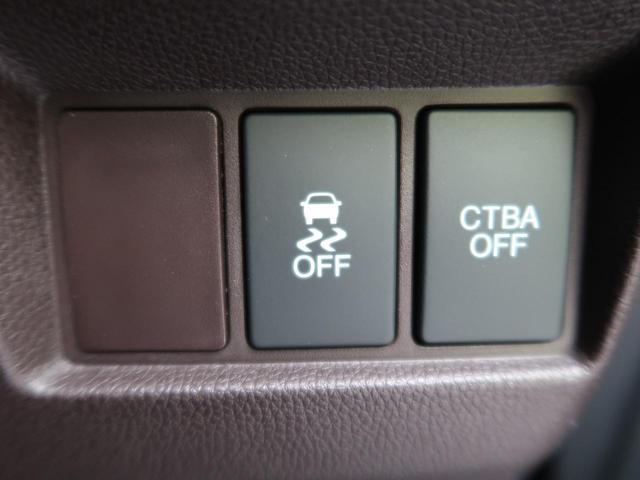 G・ターボパッケージ 禁煙 純正ナビ CTBA HID ターボ クルコン オートライト ETC Bカメラ オートAC(55枚目)