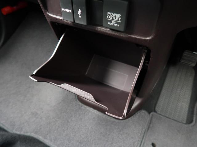 G・ターボパッケージ 禁煙 純正ナビ CTBA HID ターボ クルコン オートライト ETC Bカメラ オートAC(61枚目)