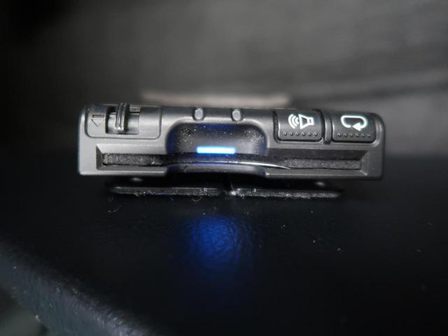 F レンタアップ 禁煙車 SDナビ TSS-C キーレス ETC 盗難防止 AHB アイドリングストップ(7枚目)