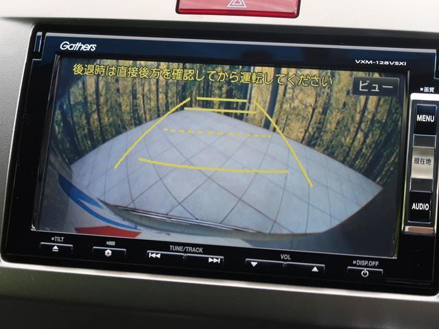 ジャストセレクション 自社買取車輌 禁煙車 純正ナビ 両側電動スライド HID Bカメ ETC スマートキー オートライト(4枚目)