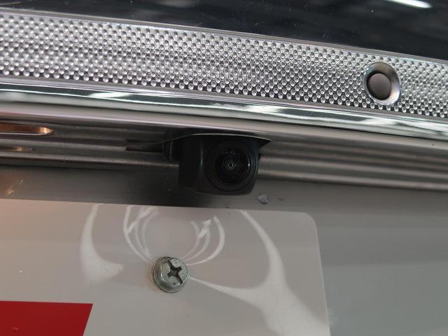 ジャストセレクション 自社買取車輌 禁煙車 純正ナビ 両側電動スライド HID Bカメ ETC スマートキー オートライト(30枚目)