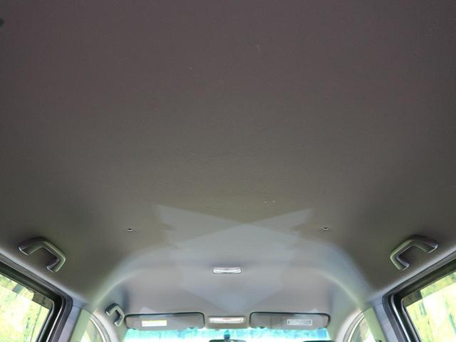 ジャストセレクション 自社買取車輌 禁煙車 純正ナビ 両側電動スライド HID Bカメ ETC スマートキー オートライト(33枚目)