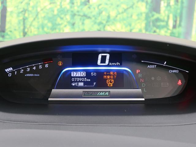 ジャストセレクション 自社買取車輌 禁煙車 純正ナビ 両側電動スライド HID Bカメ ETC スマートキー オートライト(37枚目)
