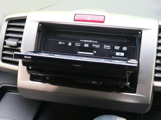 ジャストセレクション 自社買取車輌 禁煙車 純正ナビ 両側電動スライド HID Bカメ ETC スマートキー オートライト(40枚目)