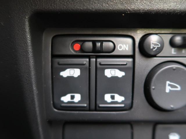 ジャストセレクション 自社買取車輌 禁煙車 純正ナビ 両側電動スライド HID Bカメ ETC スマートキー オートライト(46枚目)