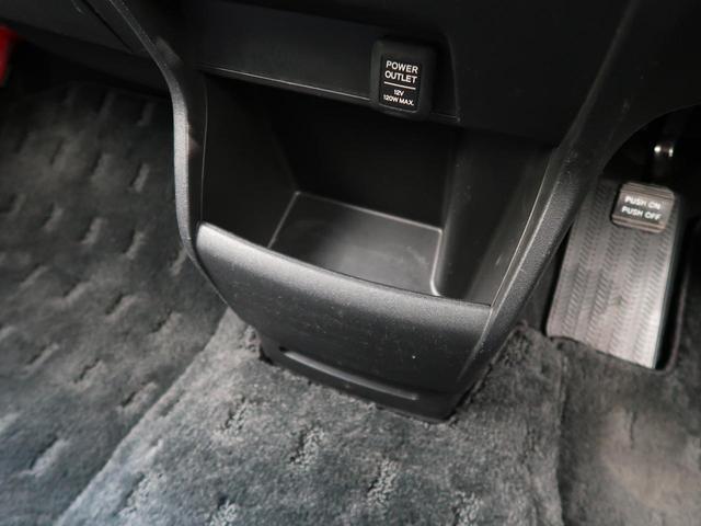 ジャストセレクション 自社買取車輌 禁煙車 純正ナビ 両側電動スライド HID Bカメ ETC スマートキー オートライト(54枚目)