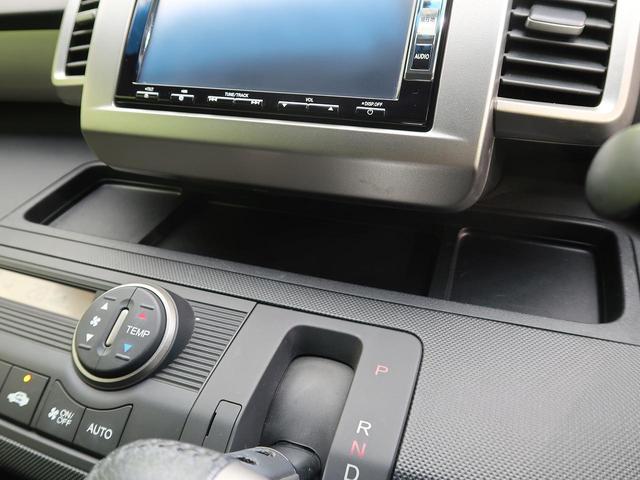 ジャストセレクション 自社買取車輌 禁煙車 純正ナビ 両側電動スライド HID Bカメ ETC スマートキー オートライト(55枚目)