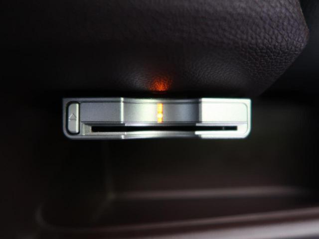 G・LパッケージSSクールパッケージ 自社買取車両 禁煙車 フルセグ ETC クルコン ステリモ バックカメラ BT 盗難防止 HID(8枚目)
