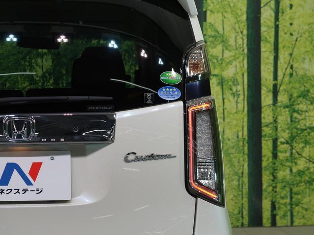 G・LパッケージSSクールパッケージ 自社買取車両 禁煙車 フルセグ ETC クルコン ステリモ バックカメラ BT 盗難防止 HID(29枚目)