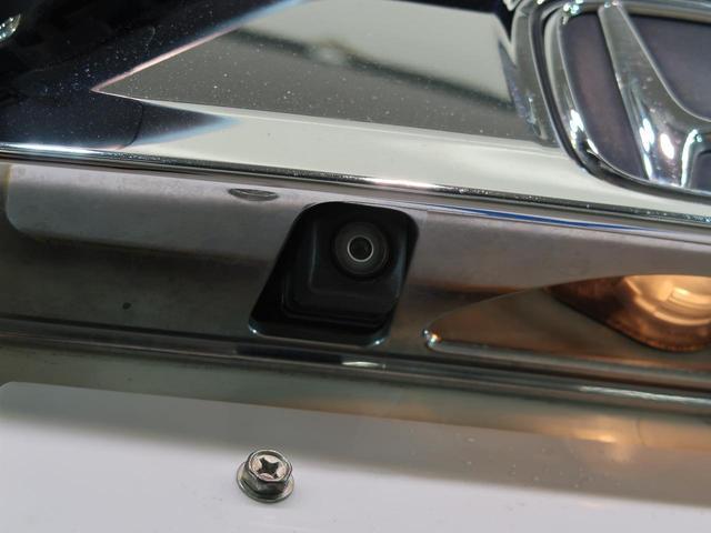 G・LパッケージSSクールパッケージ 自社買取車両 禁煙車 フルセグ ETC クルコン ステリモ バックカメラ BT 盗難防止 HID(30枚目)
