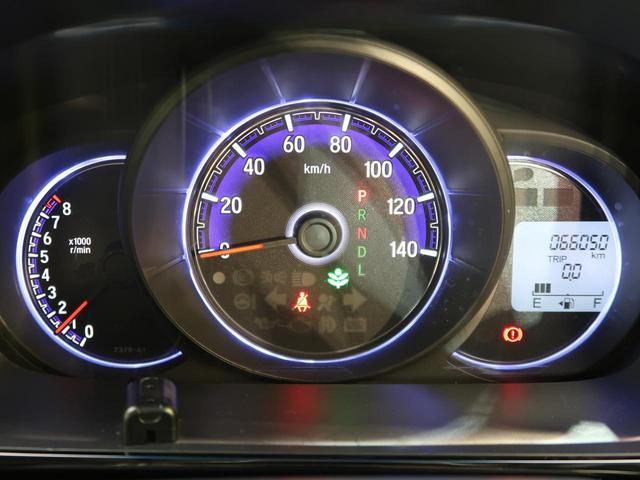 G・LパッケージSSクールパッケージ 自社買取車両 禁煙車 フルセグ ETC クルコン ステリモ バックカメラ BT 盗難防止 HID(36枚目)