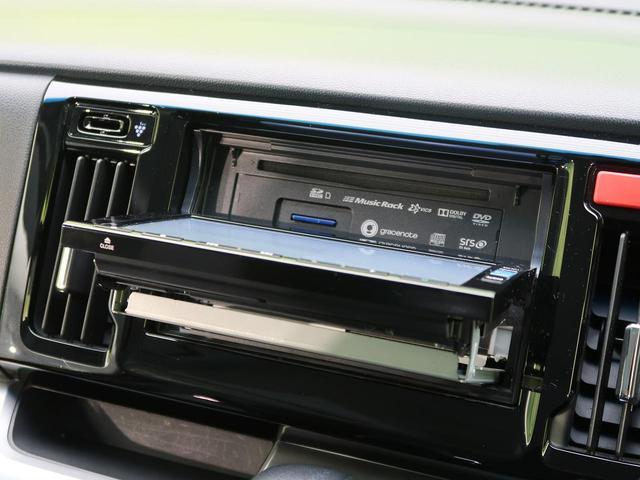 G・LパッケージSSクールパッケージ 自社買取車両 禁煙車 フルセグ ETC クルコン ステリモ バックカメラ BT 盗難防止 HID(39枚目)