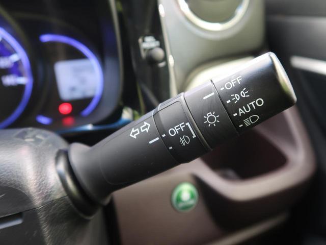 G・LパッケージSSクールパッケージ 自社買取車両 禁煙車 フルセグ ETC クルコン ステリモ バックカメラ BT 盗難防止 HID(44枚目)
