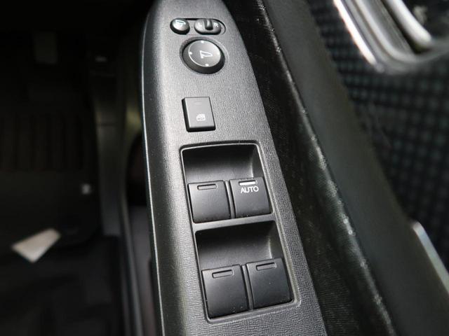 G・LパッケージSSクールパッケージ 自社買取車両 禁煙車 フルセグ ETC クルコン ステリモ バックカメラ BT 盗難防止 HID(51枚目)