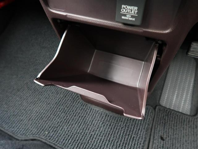 G・LパッケージSSクールパッケージ 自社買取車両 禁煙車 フルセグ ETC クルコン ステリモ バックカメラ BT 盗難防止 HID(54枚目)