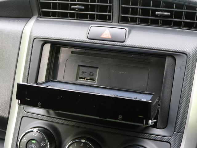 1.5X レンタアップ SDナビ ETC バックカメラ キーレス AHB 盗難防止 ヘッドライトレベライザ-(40枚目)