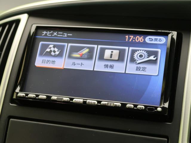 ハイウェイスター Vセレクション 自社買取車輌 純正フルセグナビ 後席モニター 両側電動スライド HID スマートキー Bカメ ETC(3枚目)