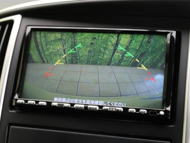 ハイウェイスター Vセレクション 自社買取車輌 純正フルセグナビ 後席モニター 両側電動スライド HID スマートキー Bカメ ETC(4枚目)