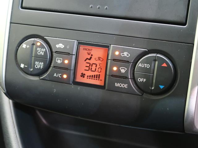 ハイウェイスター Vセレクション 自社買取車輌 純正フルセグナビ 後席モニター 両側電動スライド HID スマートキー Bカメ ETC(7枚目)
