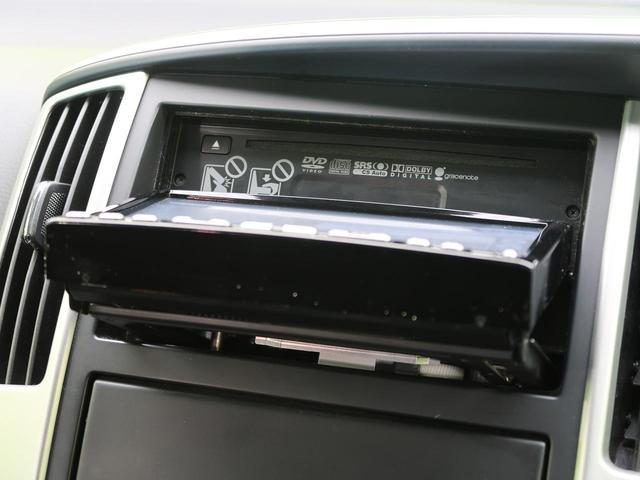 ハイウェイスター Vセレクション 自社買取車輌 純正フルセグナビ 後席モニター 両側電動スライド HID スマートキー Bカメ ETC(40枚目)
