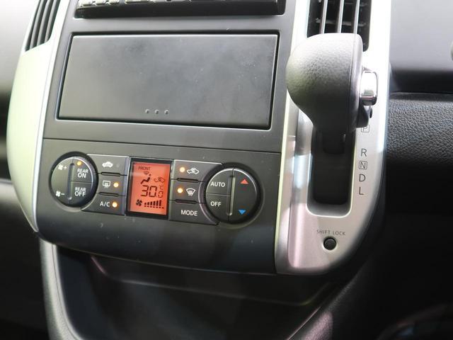 ハイウェイスター Vセレクション 自社買取車輌 純正フルセグナビ 後席モニター 両側電動スライド HID スマートキー Bカメ ETC(42枚目)