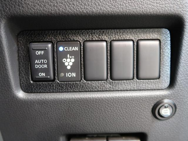 ハイウェイスター Vセレクション 自社買取車輌 純正フルセグナビ 後席モニター 両側電動スライド HID スマートキー Bカメ ETC(43枚目)