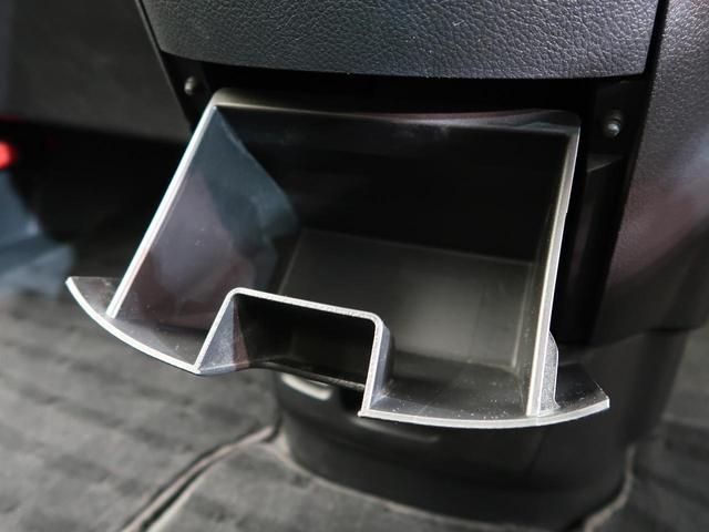 ハイウェイスター Vセレクション 自社買取車輌 純正フルセグナビ 後席モニター 両側電動スライド HID スマートキー Bカメ ETC(48枚目)