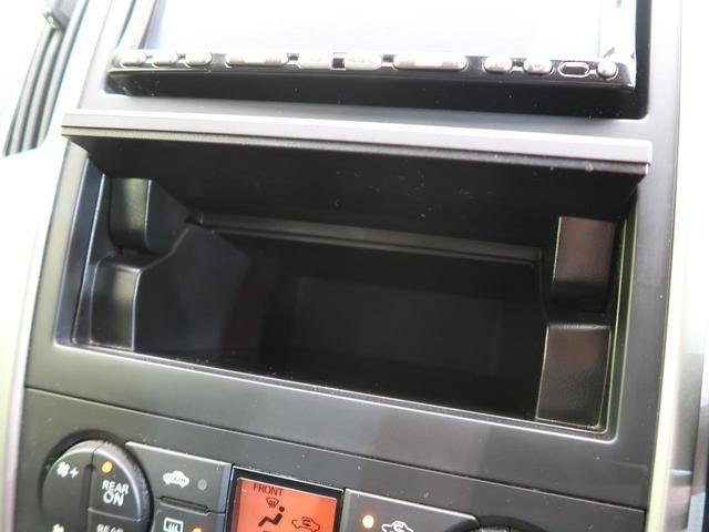 ハイウェイスター Vセレクション 自社買取車輌 純正フルセグナビ 後席モニター 両側電動スライド HID スマートキー Bカメ ETC(49枚目)