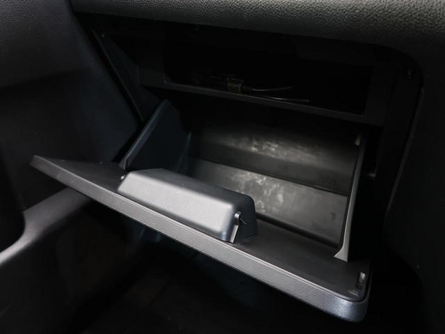 ハイウェイスター Vセレクション 自社買取車輌 純正フルセグナビ 後席モニター 両側電動スライド HID スマートキー Bカメ ETC(50枚目)