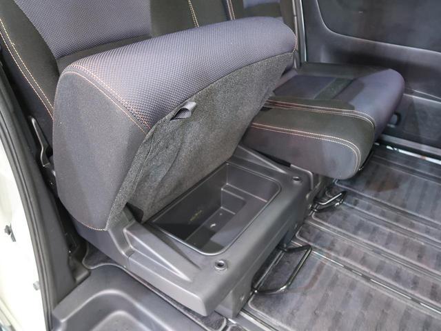 ハイウェイスター Vセレクション 自社買取車輌 純正フルセグナビ 後席モニター 両側電動スライド HID スマートキー Bカメ ETC(53枚目)