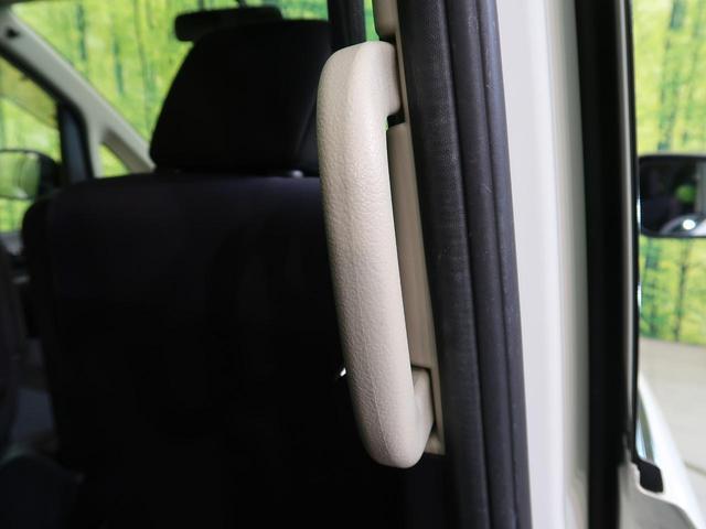 ハイウェイスター Vセレクション 自社買取車輌 純正フルセグナビ 後席モニター 両側電動スライド HID スマートキー Bカメ ETC(56枚目)