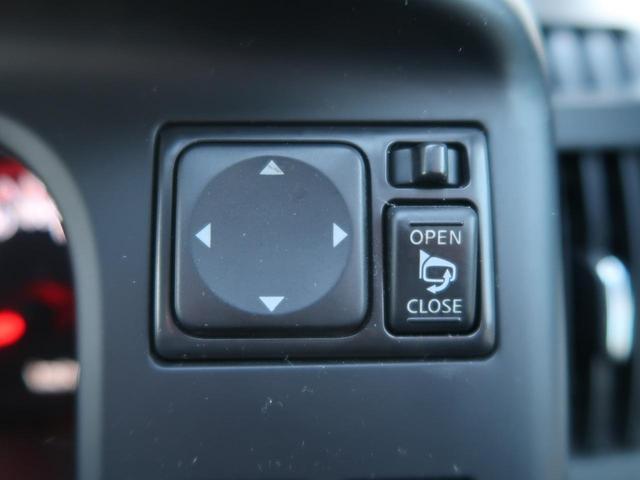 ハイウェイスター Vセレクション 自社買取車輌 純正フルセグナビ 後席モニター 両側電動スライド HID スマートキー Bカメ ETC(59枚目)