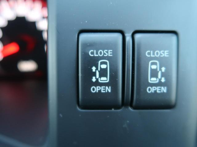 ハイウェイスター Vセレクション 自社買取車輌 純正フルセグナビ 後席モニター 両側電動スライド HID スマートキー Bカメ ETC(60枚目)