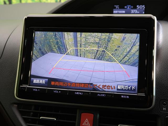 ハイブリッドGi 自社買取車両 禁煙車 純正9型フルセグ 後席モニター シートヒーター 両側電動 LED 盗難防止 CD DVD(4枚目)
