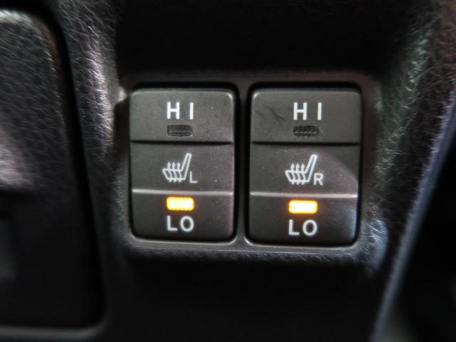ハイブリッドGi 自社買取車両 禁煙車 純正9型フルセグ 後席モニター シートヒーター 両側電動 LED 盗難防止 CD DVD(7枚目)