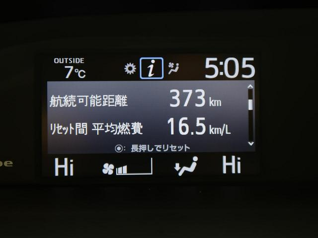 ハイブリッドGi 自社買取車両 禁煙車 純正9型フルセグ 後席モニター シートヒーター 両側電動 LED 盗難防止 CD DVD(42枚目)