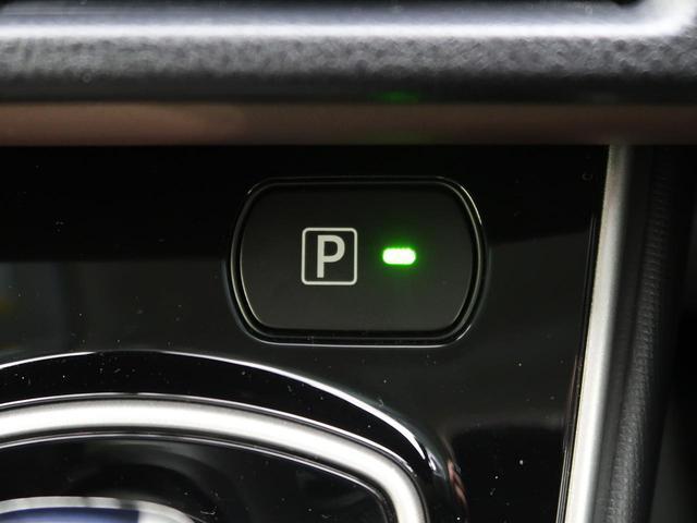 ハイブリッドGi 自社買取車両 禁煙車 純正9型フルセグ 後席モニター シートヒーター 両側電動 LED 盗難防止 CD DVD(47枚目)