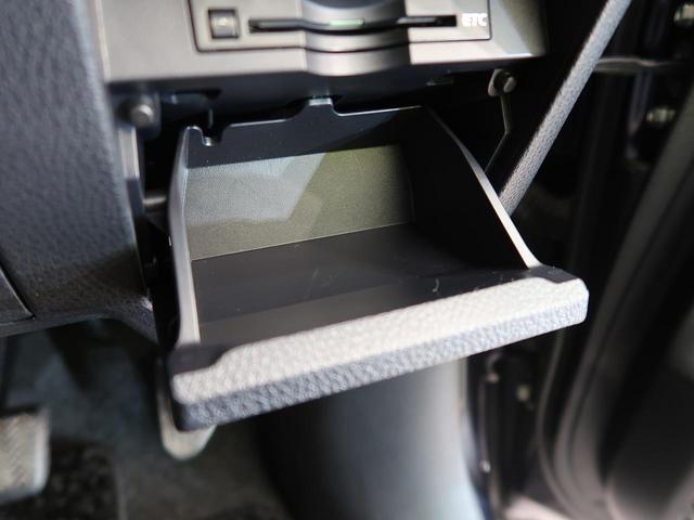 ハイブリッドGi 自社買取車両 禁煙車 純正9型フルセグ 後席モニター シートヒーター 両側電動 LED 盗難防止 CD DVD(58枚目)