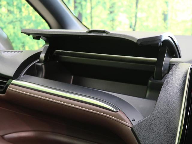 ハイブリッドGi 自社買取車両 禁煙車 純正9型フルセグ 後席モニター シートヒーター 両側電動 LED 盗難防止 CD DVD(65枚目)