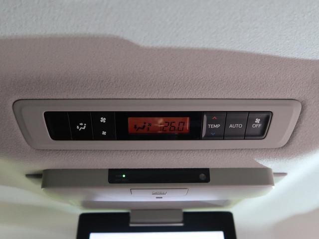 ハイブリッドGi 自社買取車両 禁煙車 純正9型フルセグ 後席モニター シートヒーター 両側電動 LED 盗難防止 CD DVD(71枚目)