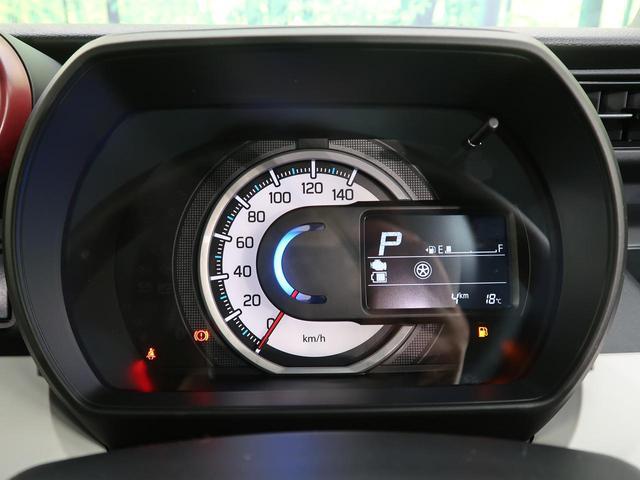 ハイブリッドG 届出済未使用車 デュアルカメラB リアソナー スマートキー オートAC AHB 電動格納ミラー(36枚目)