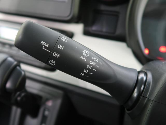 ハイブリッドG 届出済未使用車 デュアルカメラB リアソナー スマートキー オートAC AHB 電動格納ミラー(37枚目)