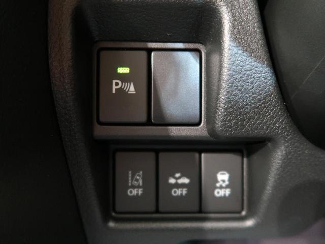 ハイブリッドG 届出済未使用車 デュアルカメラB リアソナー スマートキー オートAC AHB 電動格納ミラー(46枚目)