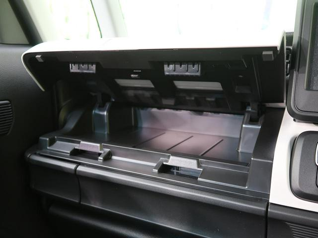 ハイブリッドG 届出済未使用車 デュアルカメラB リアソナー スマートキー オートAC AHB 電動格納ミラー(52枚目)