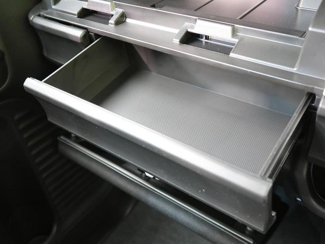 ハイブリッドG 届出済未使用車 デュアルカメラB リアソナー スマートキー オートAC AHB 電動格納ミラー(54枚目)