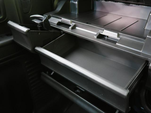 ハイブリッドG 届出済未使用車 デュアルカメラB リアソナー スマートキー オートAC AHB 電動格納ミラー(55枚目)